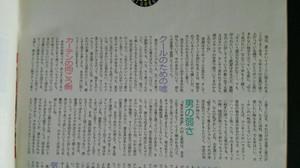 Dsc_0115_3