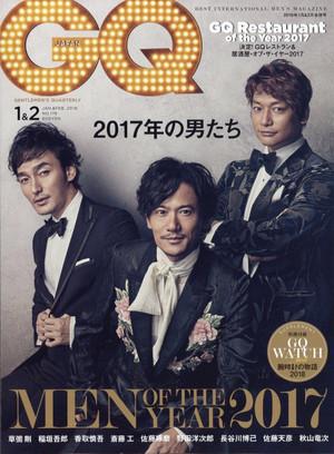 Gq_japan