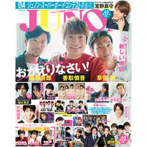 Junon4