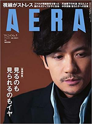 Aera_20190128