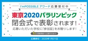 Bandicam-20200125-165618148