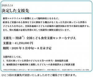 Bandicam-20200517-141905962