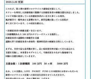 Bandicam-20200527-131613452