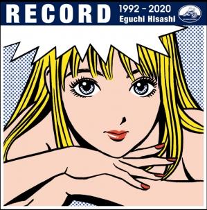 Bandicam-20200709-174557177