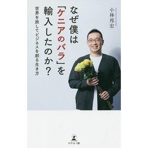 Bookfan_bk4344926099