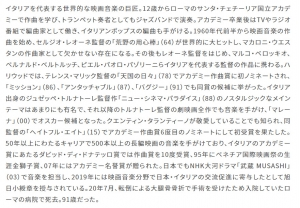 Photo_20200716105802