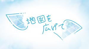Tizuhirogete_660370